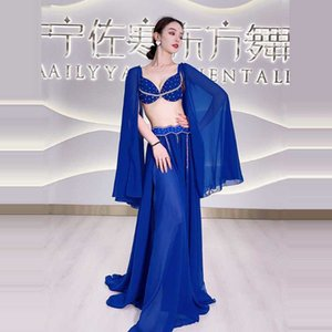 Stage Wear Belly Dance Suit Satin Bra Split Big Swing Skirt Performance Clothes Set Woman High-End Competition Clothing Oriental Dancewear