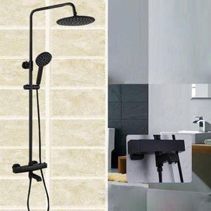 욕실 샤워 수도꼭지 블랙 / 크롬 자동 온도 조절기 시스템 라운드 강우 머리 믹서 도청 3 기능 0109 세트