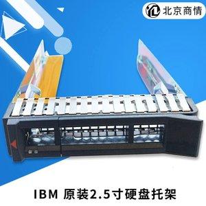 Original IBM x3650x5 x3850x6 x3550m5 2.5-inch hard disk bracket 00e7600