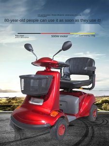 Bicycle,Elderly Scooter Four-Wheel Electric Intelligent Large Household Disabled Battery Car For The Elder