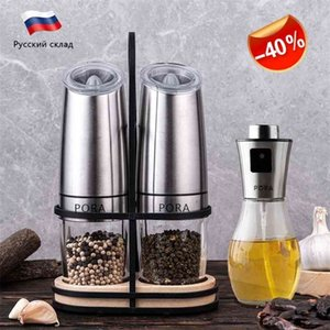Pepper Mill Electric Salt and Grinder Set Black Oil Spray Bottle with Metal Stand Cooking Kitchen Tools Spice 210713