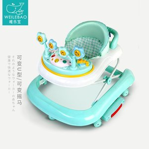 Baby Walkers Walker6 7-18 Month Multi Function Anti Rollover Hand Push Can Sit Folding Band Music