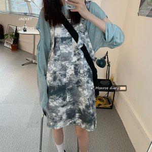 Old Back Belt Skirt Suit Western Age Reduction 2021 Tee Summer Women Tie Dye Temperament Loose College Style Dress