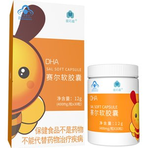 Child adult health care to relieve fatigue, nutrition, nourishment supplement of trace elements