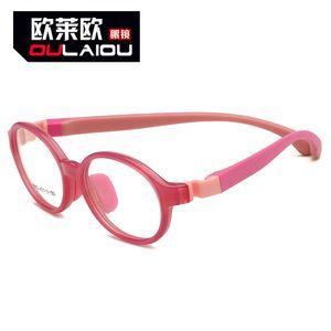 Changeable Nose Bracket, Flexible Headband, 9102 Oval Children's Frame, Men's and Women's Myopia Spectacle Frame