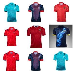 2021 Newest Munster City League Rugby Jersey Национальная команда Главная Суд Игра 17 19 Черная Красная Зеленая Рубашка Униформа Polo Футболка