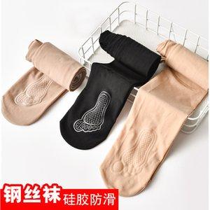 Chaussettes Steel Spring et Automne Thi Pantyhose Femme Femme Femme Couleur Anti-Crochet Artefact Mercerisé Artefact Mince Stainge