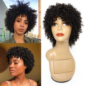 Kisshair Jerry curl short human hair wig machine made glueless wigs bouncy curly Brazilian hair wigs for women