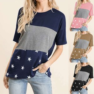 top Casual Dresses women's splicing five pointed star short sve T-shirt
