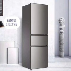 Haier  Haier BCD-215STPD three-door household official dormitory rental refrigerated frozen small refrigerator