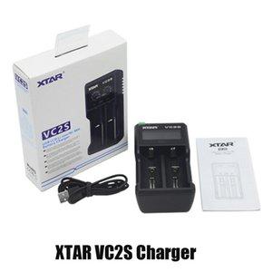 Authentic XTAR VC2S Cargador de batería Inteligent Mod Dual Slot con pantalla LCD para 18350 18550 18650 16650 Baterías de iones de LI-ION USB Cargando 100% genuino