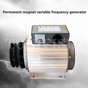 Single-phase Three-phase 380V Brushless Permanent Magnet Inverter Generator 3KW5KW8-20KW