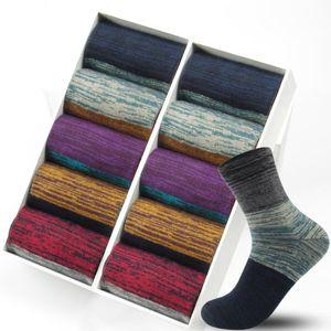 Men's Socks 2021 Fashion Japanese Harajuku Colorful Interesting Happy Cotton Casual Dress For Man Meias Size 39-44