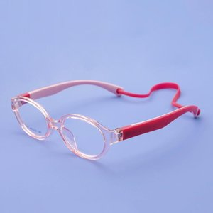 40-14-120 Silicone Glasses Transparent Optical Glasses Baby Glasses Prescription Childrens Small