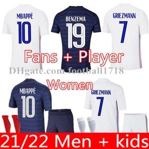 Maillots de futebol 2021 Benzema Tailândia Qualidade 20 21 Jersey de futebol MBappe Griezmann Pogba Maillot Foot Varane Coman Pavard Kit Top Camisa HomeMes Enfants Homens + Crianças
