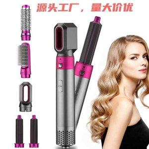Secadores de cabelo cinco em um pente de ar quente secador de cabelo multifunções para cabelos reta e encaracolados