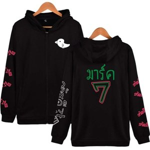 Hoodies the Trend of Foreign Trade in Europe and America Has Got7 Real Thai, Which Should Help the Zipper with Hat