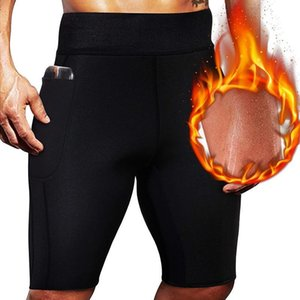 Twinso Men's SCR Hot Thermal Pants Sweat Sauna Short Slimming Thigh Trimmer Body Shaper High Waist Trainer Tummy Control Panties
