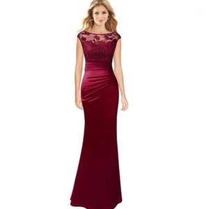 Vfemage Womens Floral Lace Ruched Pleated Cap Sleeves Formal Evening Gowns Wedding Party Mother of Bride Mermaid Maxi Dress 2571