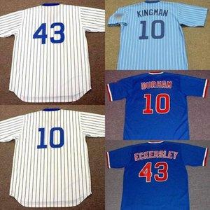시카고 18 빌 Madlock 10 Dave Kingman 43 Dennis Eckersley 야구 유니폼 남성 청소년 여성 S-4XL 스티치