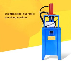 Power Tool Sets R63 Stainless Steel Anti-Theft Net Hydraulic Punching Machine Pipe Hole Puncher 220V 380V 2.2KW 63m