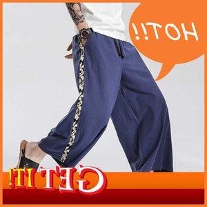 Grande tamanho homens tubos brancos 2020 manual masculino casual novo treinamento calças masculinas estilo harajuku katoon jogging broek m-5xl
