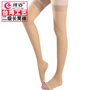 Men's and women's clothingYizi Grade 2 Elastic Long Tube Pressure Stockings, Compression Stockings for Pregnant Women and Nurses