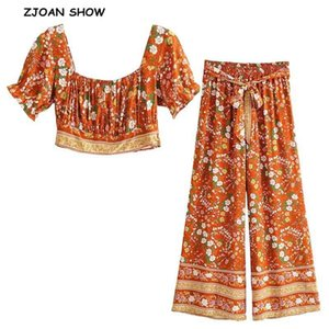 Bohemian Ruched Elastic Slash neck Tank Top Crop Women Waist Wide Leg Pants Camis Holiday 2 Pieces Set 210426