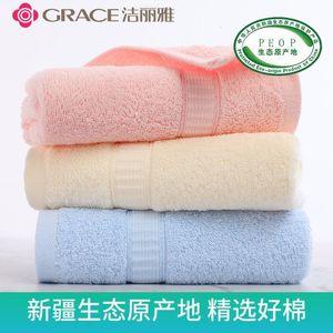 Bath Towel Jieliya Pure Soft Absorbent Plain Cotton Towel Embroidery Jieliya 6717