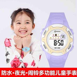 Mingrui lovely luminous waterproof sports children's electronic watch gift