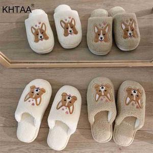 Дом Теплый милый Corgi зимний мех домашняя обувь для женщин тапочки повседневная плюшевые удобные 210324