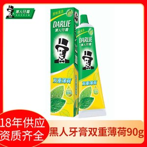 Black double Mint 90g original cool family affordable new package commercial fresh toothpaste