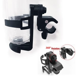 Baby Stroller Bottle Holder Infant Bicycle Carriage Cart Accessory Plastic Cup Outdoor 360 Rotation Parts & Accessories
