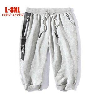 Men's Shorts Summer Loose Men L-8XL Casual Sport Cotton Solid Big Size Fitness For 50-140kg