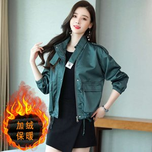 Motorcycle Women's short 2020 spring new stand collar loose large size BF wind Plush PU Leather Jacket