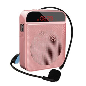 Loudspeake Speaker Voice Portable Multifunctional Loudspeaker With Personal Microphone For Teaching And Guide MP3 & MP4 Players