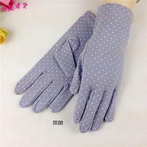 Tianmei Korean Outdoor Cycling Fitness Pure Cotton Thin Electric Car Summer Women's Sunscreen Gloves