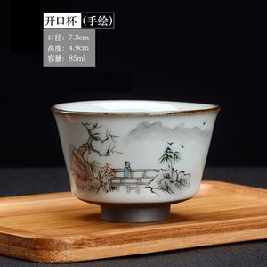 Official Kiln Hand Painted Landscape Ceramic Tea Cup Split Crack Private Customized Master Cup Household