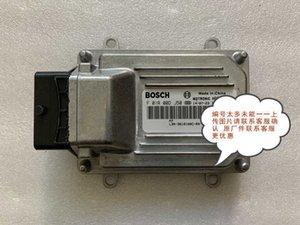car Applicable to BYD L3 EFI engine computer board ECU   f01r00dj50   l3a-3610010c-r4