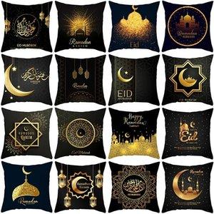 Ramadan Decoration Pillow Eid Mubarak Moon Mosque Polyester Cushion Cover Decorative Pillowcase for sofa Living Room