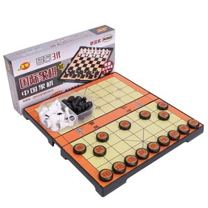 Magnet Chinese set two in one large magnetic portable double-sided magnet chessboard