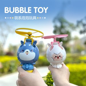 Chong Internet-Famous Kweichow Moutai Bubble Machine Bamboo Dragonfly Childrens Hand-Held Bubble Toy Girls Heart Ins Gatling Factory Direct
