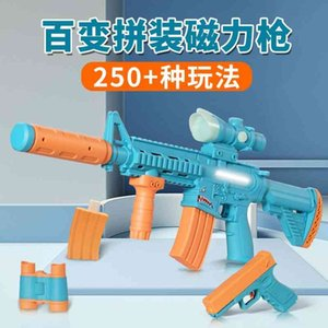 Children's versatile magnetic DIY assembled electric acoustooptic simulation m416 submachine gun boy toy pistol
