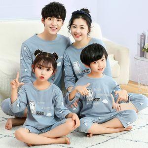 Boys' pajamas summer girls' home big kids' 7-sleeve thin suit teenagers' pajamasZU6H
