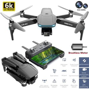 Drone 4K 6K Quadcopter With Camera HD Electric Fence Dual Drones GPS Brushless 5G WiFi FPV Dron RC Distance 1KM