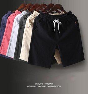 Fashion Cotton Solid Men Sport Summer Casual Mens Shorts Men's