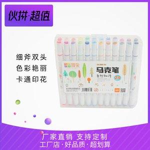 Markers Yanguo 898 double head children's suit large capacity multicolor oil
