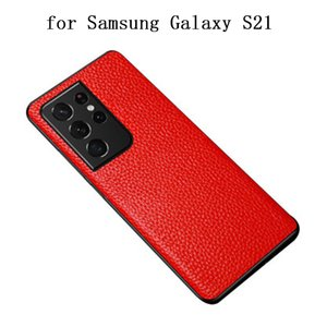 The top leather sheath of Galaxy S21 + the back shell ultra mobile phone
