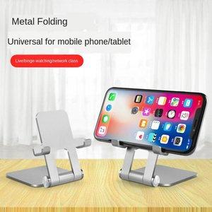 Acessórios para telefone celular Telefones Suporte Suporte Suporte Desktop Lazinho de cabeceira ipad tablet Cremalheira Assistir TV Suporte ao vivo Monta de metal de metal