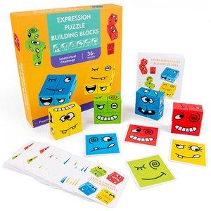 Мультфильм кубик смена кубики кубики деревянные выражение озадаченные волшебные кубики строительные блоки логическое мышление родитель-ребенок подарок